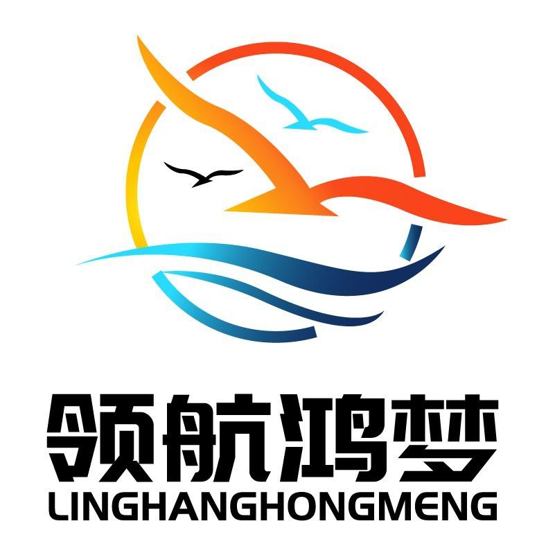 深圳市領航商業服務有限公司