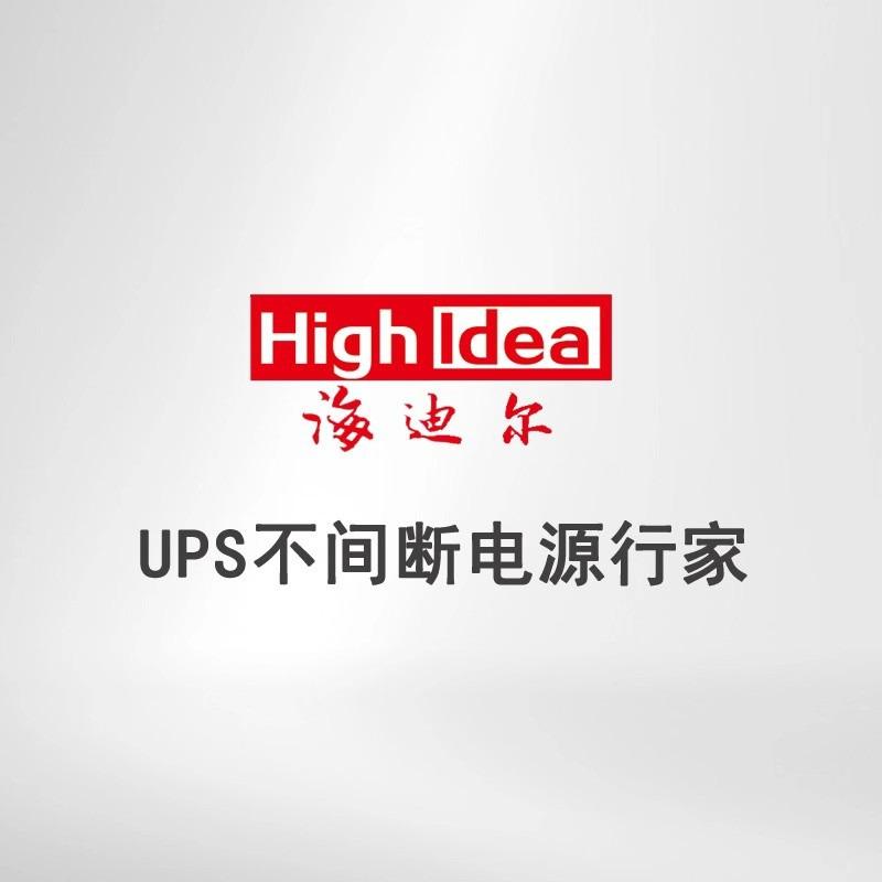 深圳市梅兰山特电子有限公司