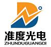 深圳市準度光電有限公司