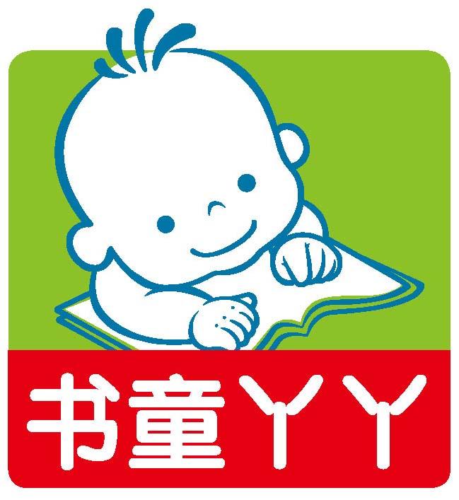 深圳市書童文化發展有限公司