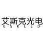 合肥艾斯克光电科技有限责任公司