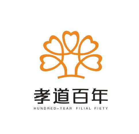 北京孝道百年養老服務有限公司