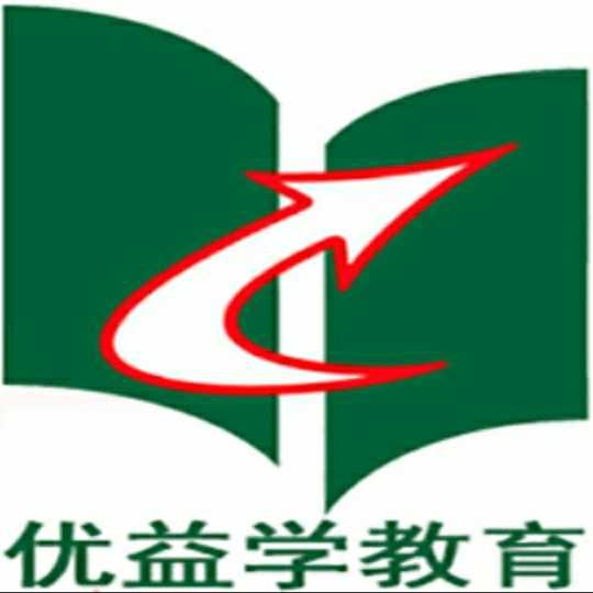 深圳市优益学教育培训有限公司