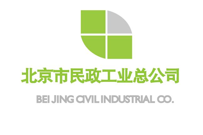 北京市民政工業總公司