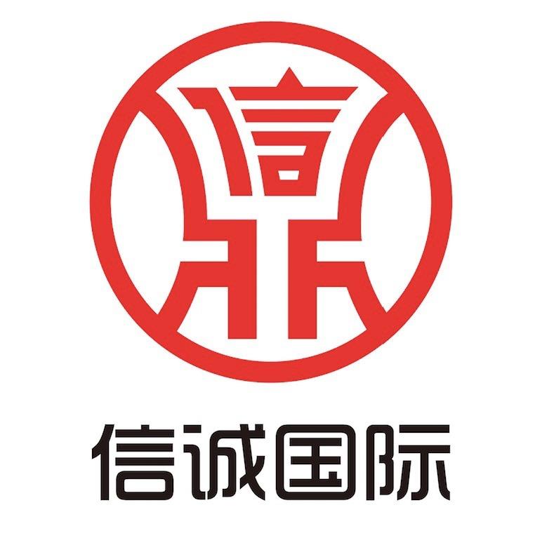 信誠國際知識產權服務(深圳)有限公司