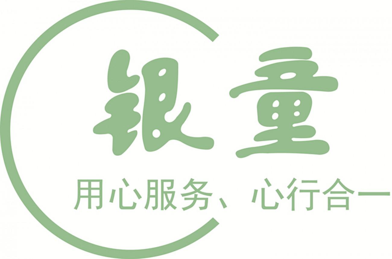 上海銀童游樂設備有限公司