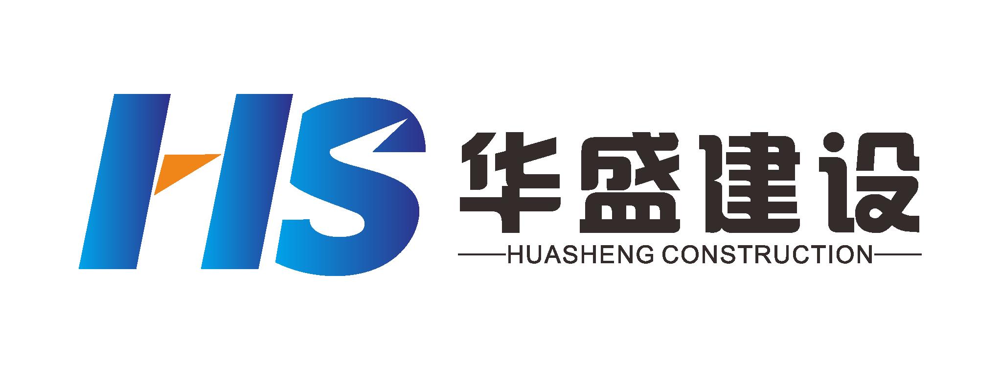 北京华盛安达建设工程有限公司