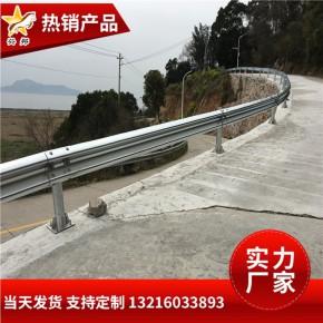 桥梁高速公路热镀锌钢二三波防撞双波形型梁护栏板螺栓多少钱   ??
