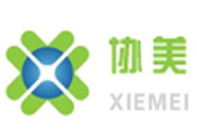 深圳市协美光电科技有限公司