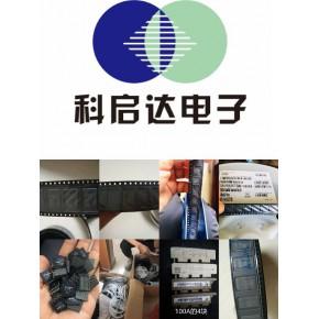 广州回收AVX钽电容 广州收购功放IC回收新思芯片回收IC