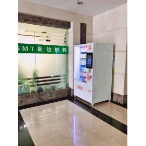 东莞广州智能扫码售货机免费投放合作-专业运营商-寻求点位