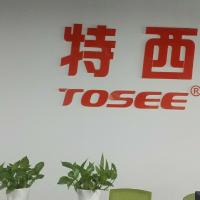 深圳市特西电源科技有限公司