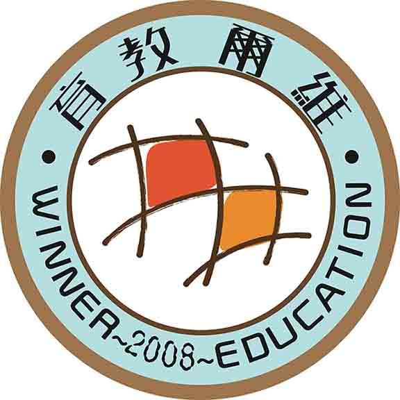 北京維爾教育咨詢有限公司
