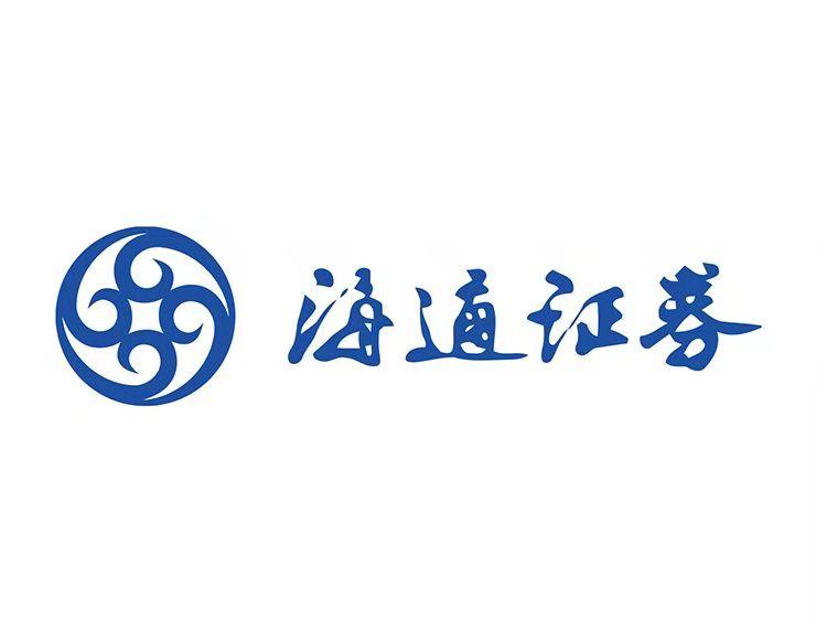 海通證券股份有限公司深圳梅林路證券營業部