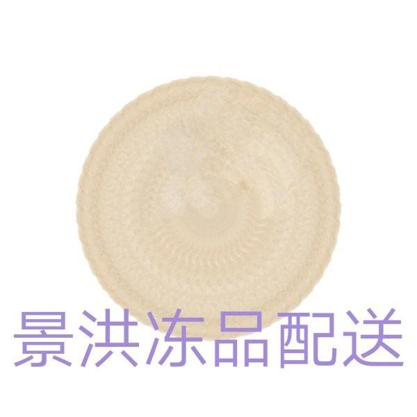 景洪鑫湖海冷冻库