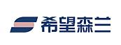 北京希望森蘭電氣有限公司