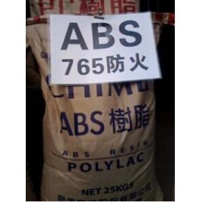 ABS塑料(防火ABS台湾奇美PA-765A)概述!