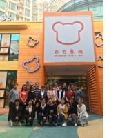 北京市明營園園林綠化有限公司