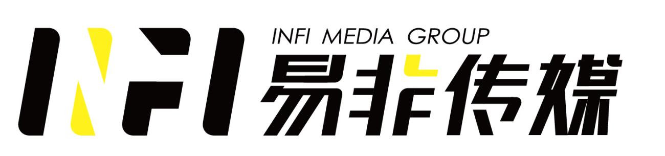 重慶易非傳媒有限公司