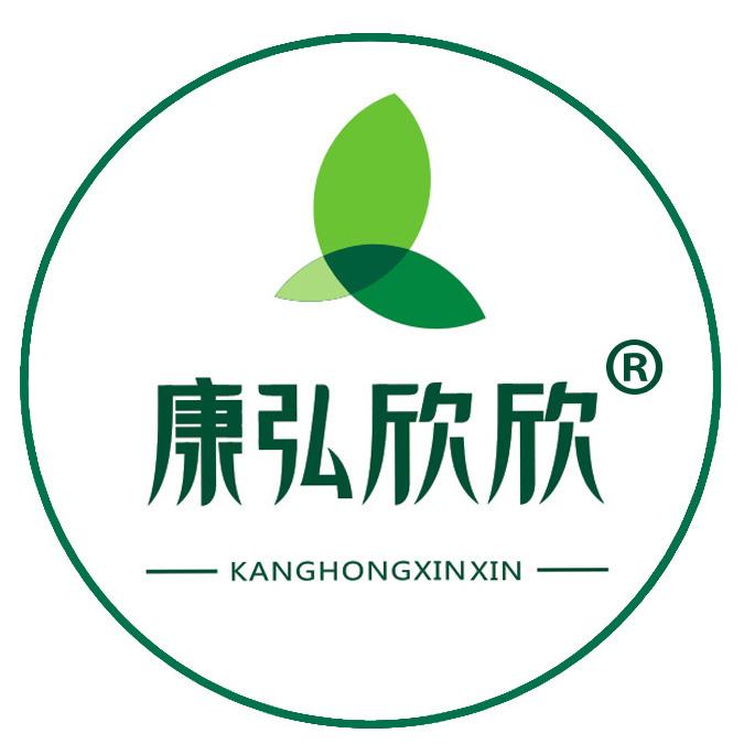 深圳市康弘欣欣科技有限公司