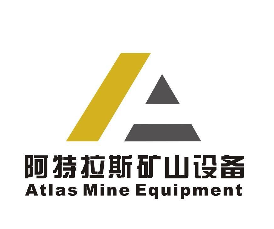 沈陽阿特拉礦山設備有限公司