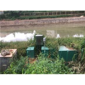 黔東南醫院廢水處理設備