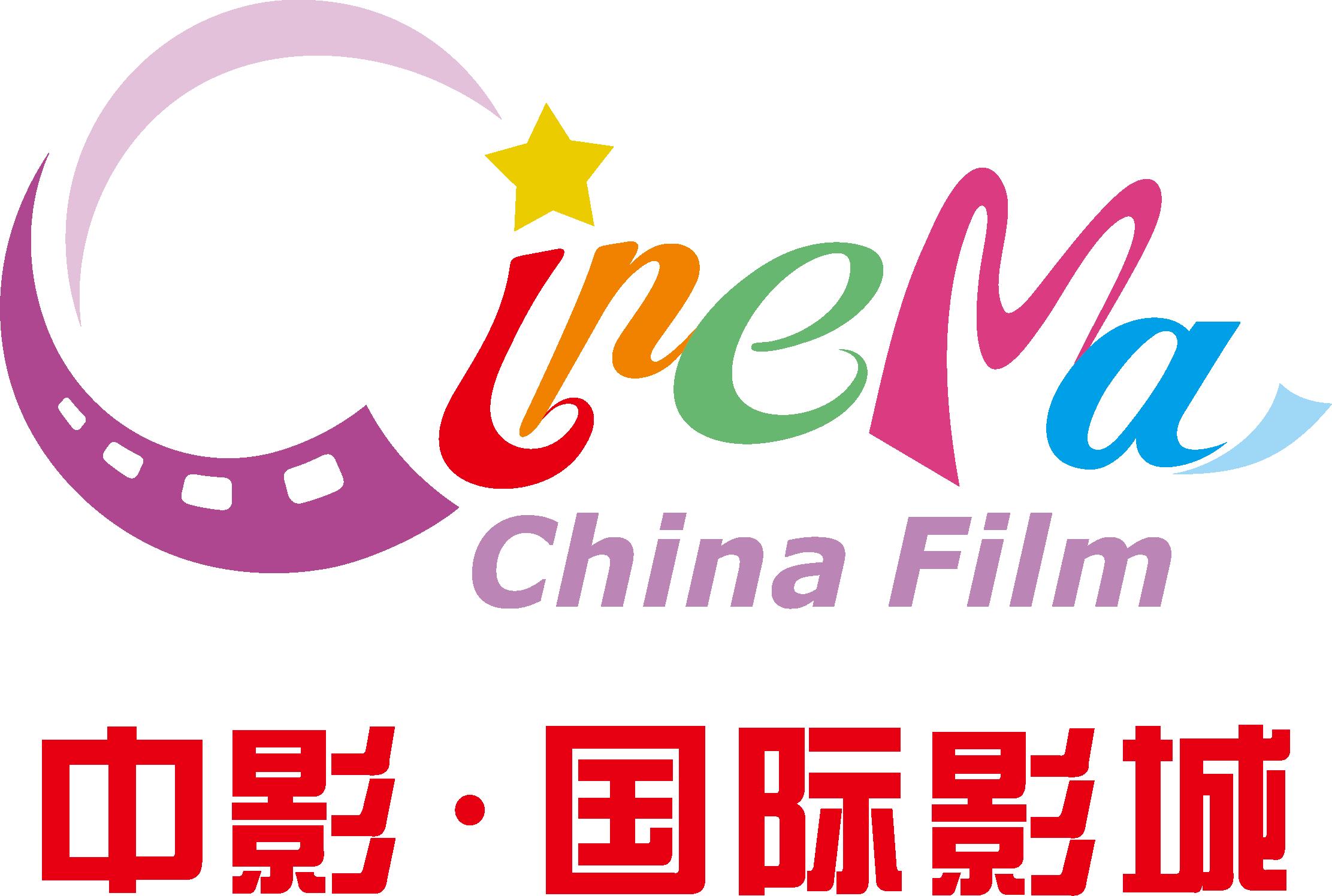 深圳市中影环银电影院有限公司