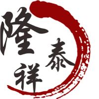隆泰祥匯成涿州房地產開發有限公司