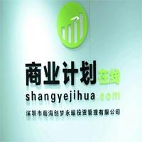 深圳市前海创梦永耀投资管理有限公司