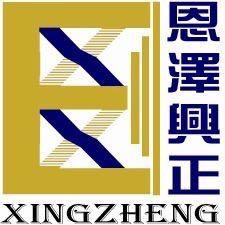 北京恩澤興正商貿有限公司