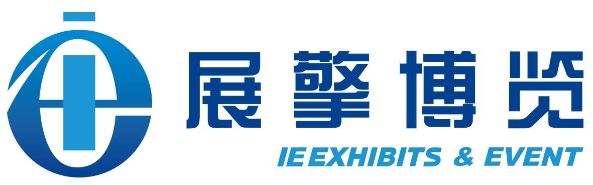 展擎博覽公關策劃(北京)有限公司