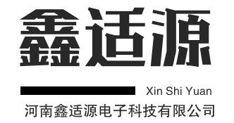 河南鑫适源电子科技有限公司