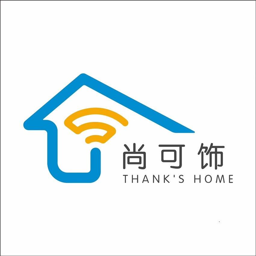 深圳市尚可饰科技有限公司
