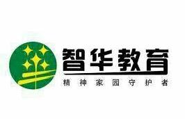 百年教育咨詢(深圳)有限公司