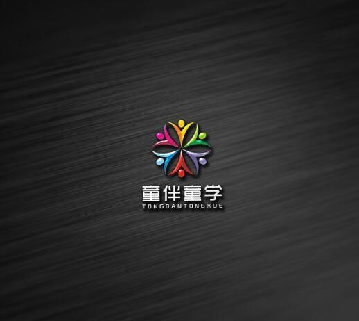河南童伴童学网络科技有限公司