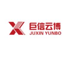 北京巨信云博科技有限公司