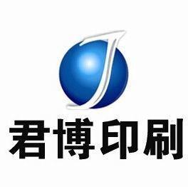 裕華區君博廣告設計服務中心