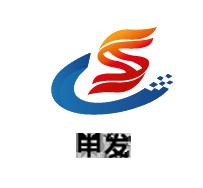 鄭州申發網絡科技股份有限公司