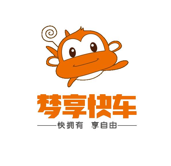 夢享快車汽車服務股份有限公司