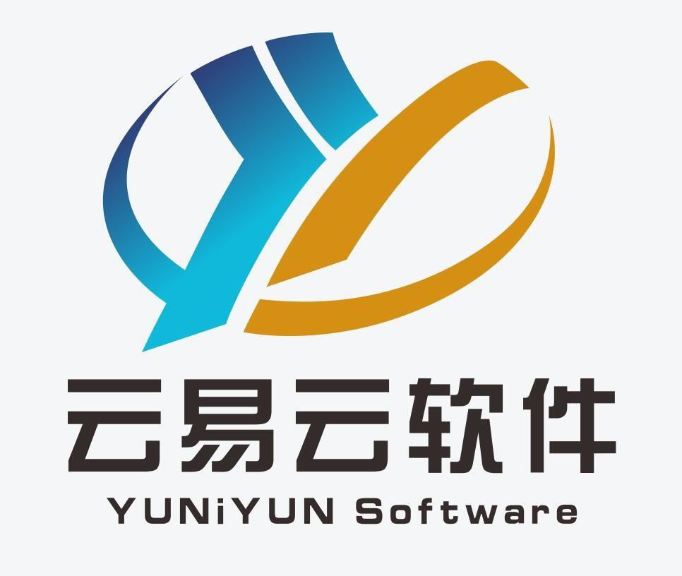 中山云易云軟件科技有限公司