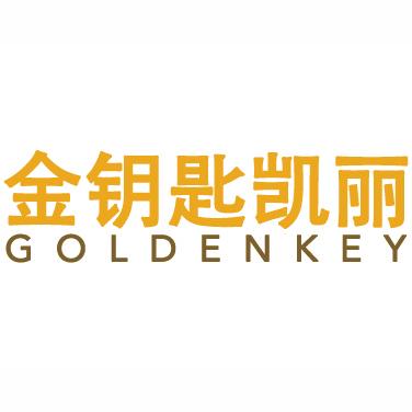 北京金鑰匙凱麗科技發展有限公司