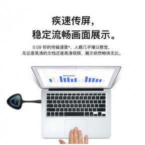 邦弘讯  视频会议设备价格 厦门视频会议设备