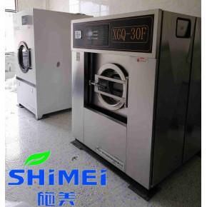正确选择全自动医用洗衣机20公斤消毒医用洗衣机品牌