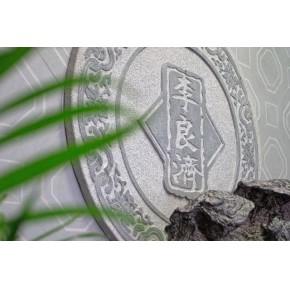 """李良济成功入围第二批""""江苏老字号""""!"""