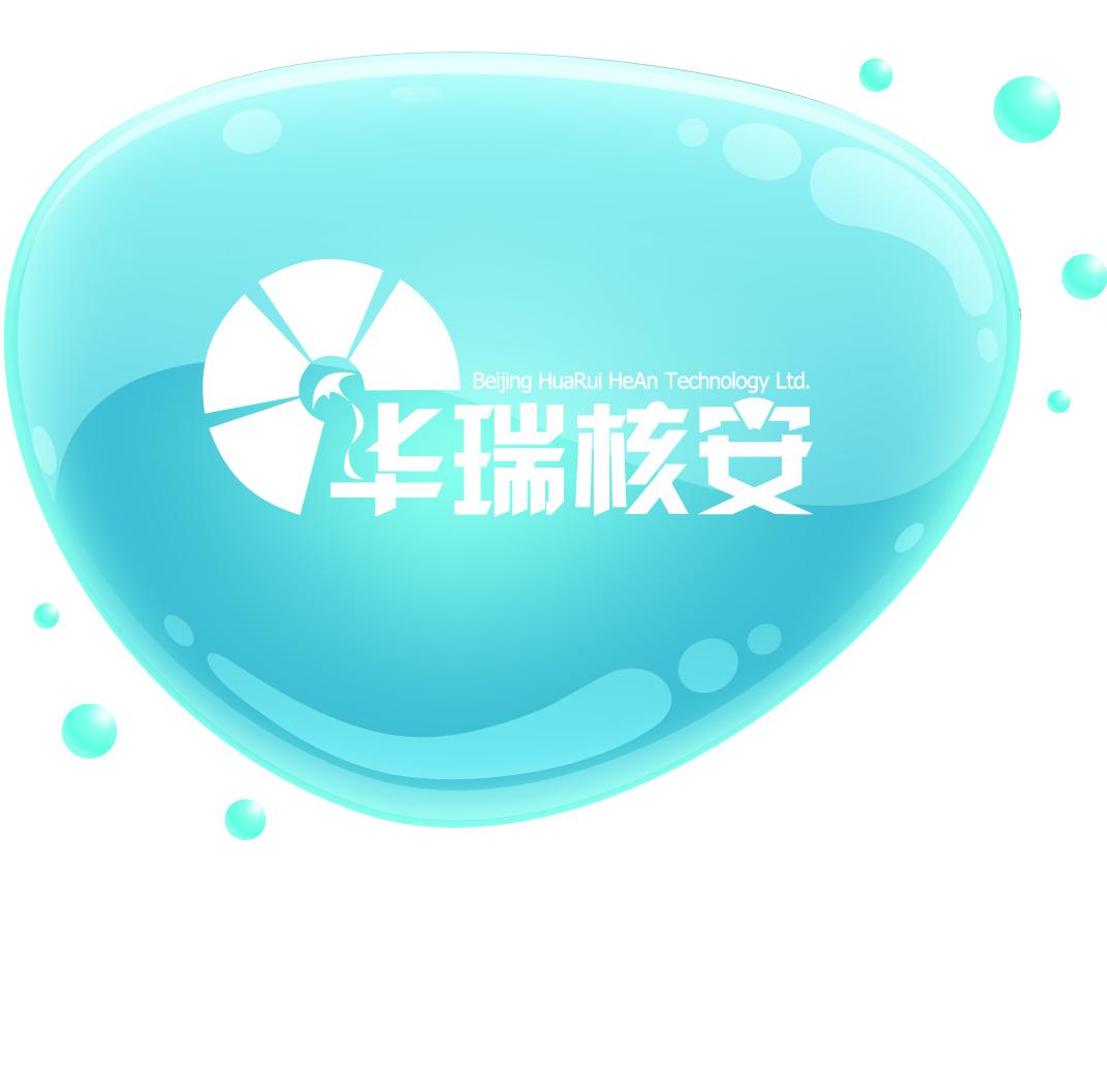 北京華瑞核安科技股份有限公司