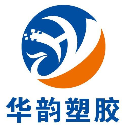 东莞市华韵塑胶原料有限公司logo