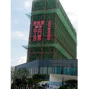 北京楼盘外墙拉网字 楼盘挂墙灯网发光字
