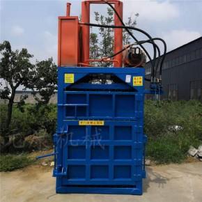 小型立式秸秆液压打包机废纸打包机生产厂家