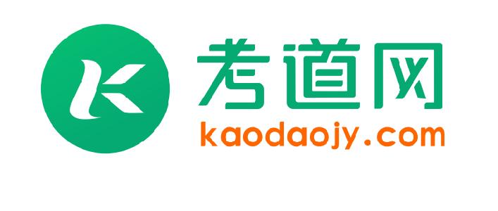 武漢考道教育咨詢有限公司