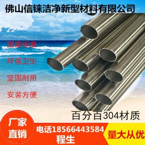 专业生产薄壁不锈钢水管 不锈钢输送水管厂家直销-品质保证